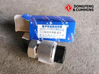 3802020-8E, SPEED SENSOR, DONGFENG PARTS