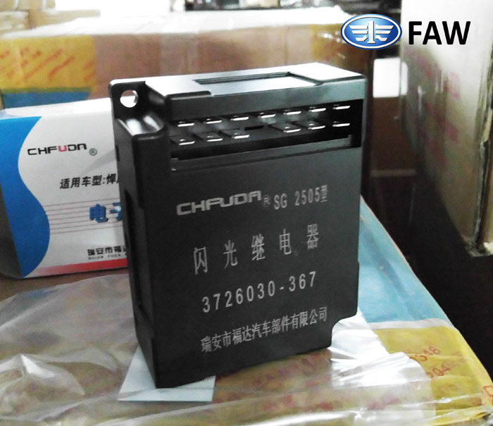 3726030-367, FLASH RELAY, FAW SPARE PARTS