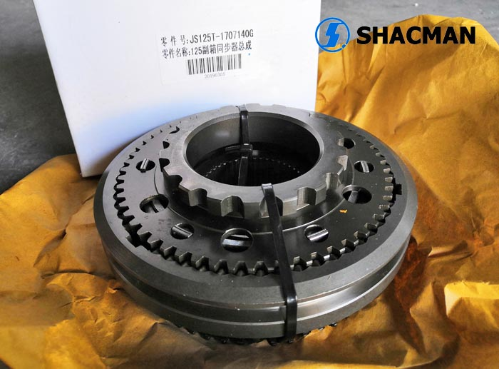 JS125T-1707140G, SYNCHRONIZER FOR DEPUTY BOX, SHACMAN TRUCK PARTS