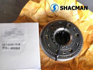 JS130T-1701180, SYNCHRONIZER ASSEMBLY, FAST GEARBOX, SHACMAN PARTS
