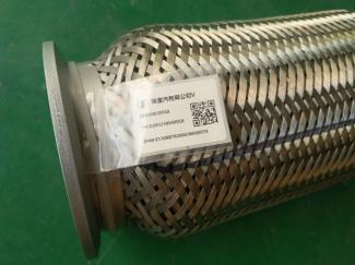 DZ95259540018, FLEXIBLE PIPE, SHACMAN PARTS